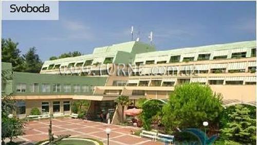 Отель Свобода Словения Любляна
