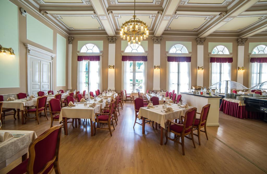 Grand Hotel Rogaska Рогашка Слатина