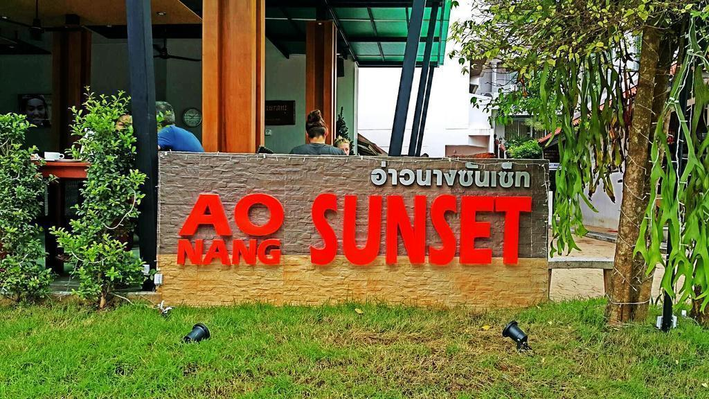 Фото Ao Nang Sunset Hotel 3*
