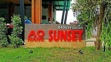 Ao Nang Sunset Hotel 3*, Таиланд (Тайланд), Краби