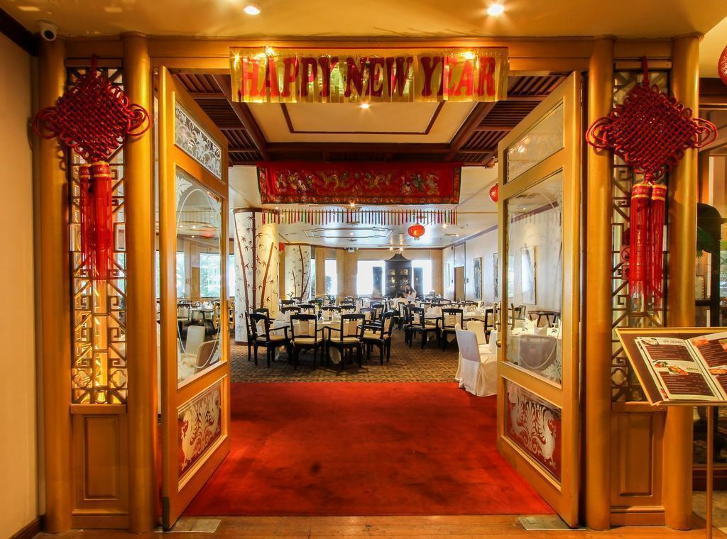 Royal Phuket City Hotel о. Пхукет