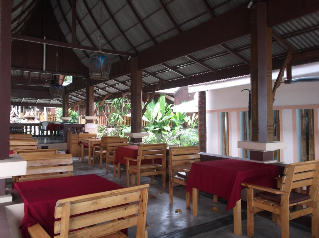 Фото Your Place Resort 2*