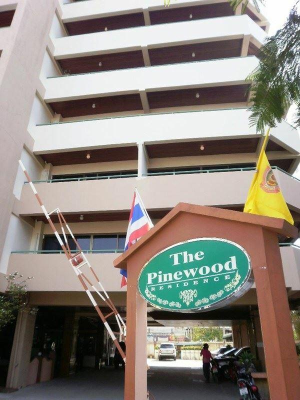 Фото Pinewood Residences 3*