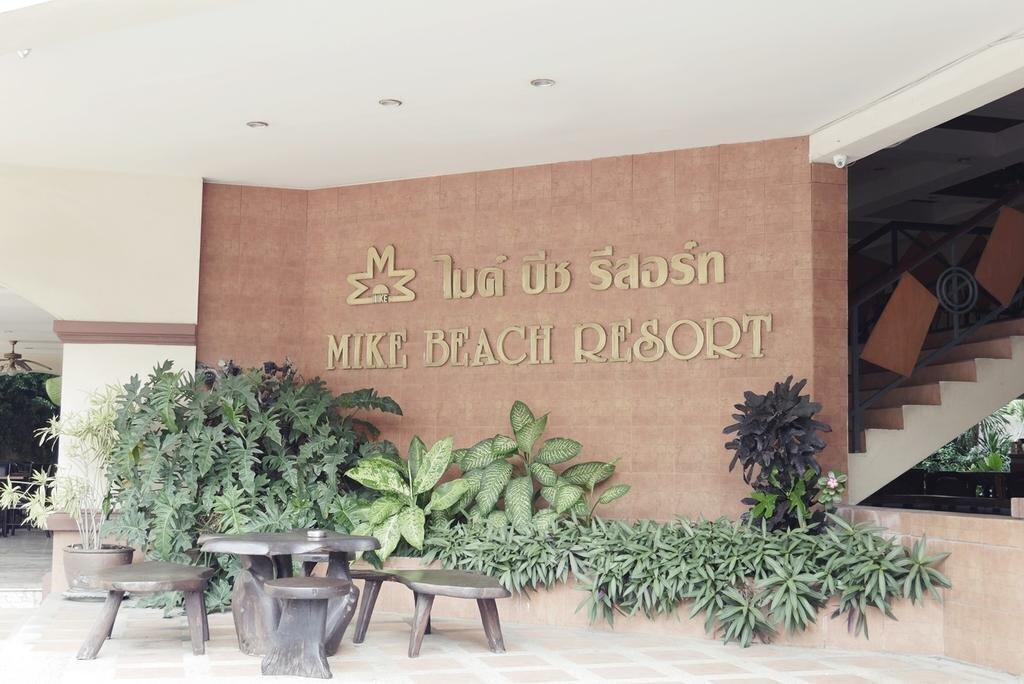Фото Mike Beach Resort 3*