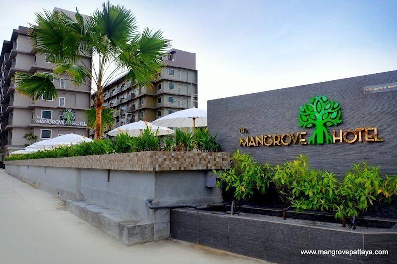 Фото Mangrove Hotel Pattaya (The) 3*
