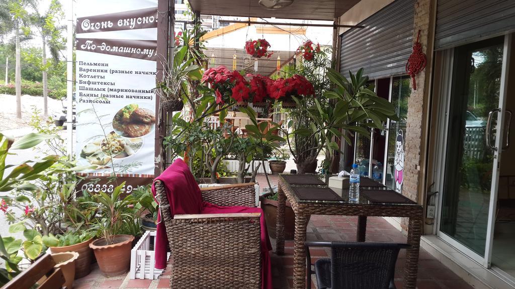 Отель Jardin Hotel Pratumnak (ex. Dacha Beach) Таиланд (Тайланд) Паттайя