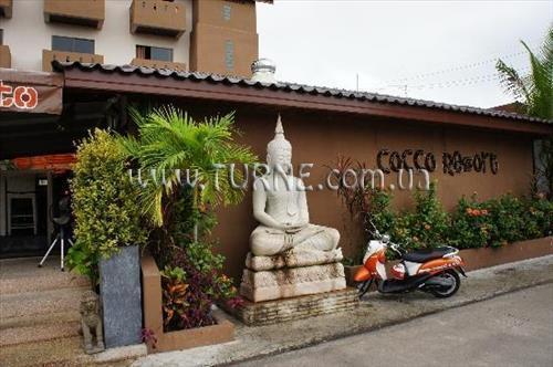 Cocco Resort Таиланд (Тайланд) Паттайя