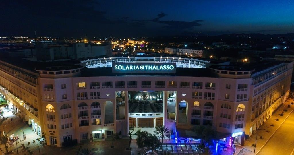 Фото Medina Solaria & Thalasso 5*