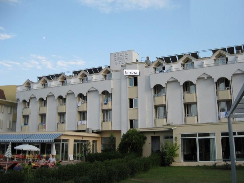 Derya Deniz Кемер