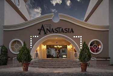 Club Anastasia 4*, Туреччина, Мармарис