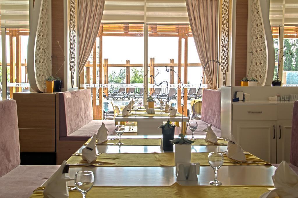 Фото Side Alegria Hotel & Spa (ex. Holiday Point Hotel & Spa) Турция Сиде