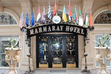 The Marmara Hotel 4*, Турция, Стамбул