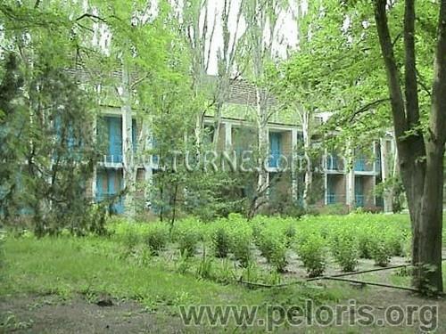 Отель Юбилейный Украина Алушта