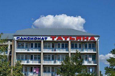 Татьяна Пансионат пансионат, Украина, Коблево