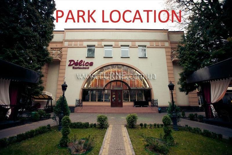 Отель Delice Украина Львов