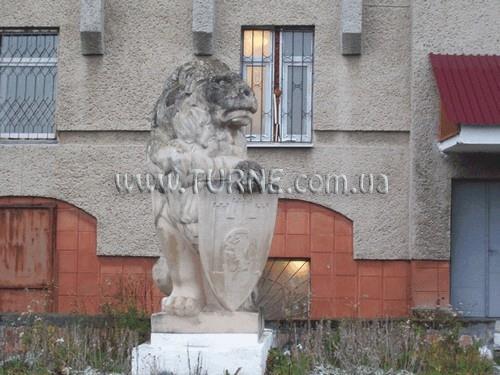 Шкло (Львовская Область) Украина Львов