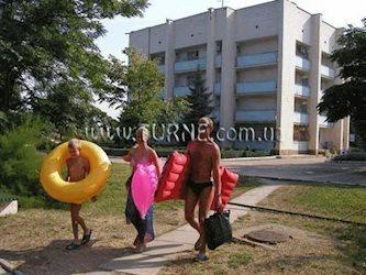 Фото Energetik Украина