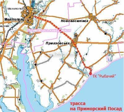Фото Рыбачий Украина Приморский Посад