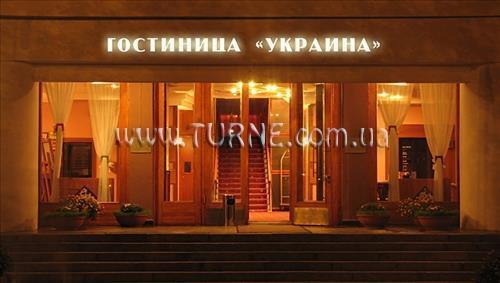 Отель Украина Украина Севастополь