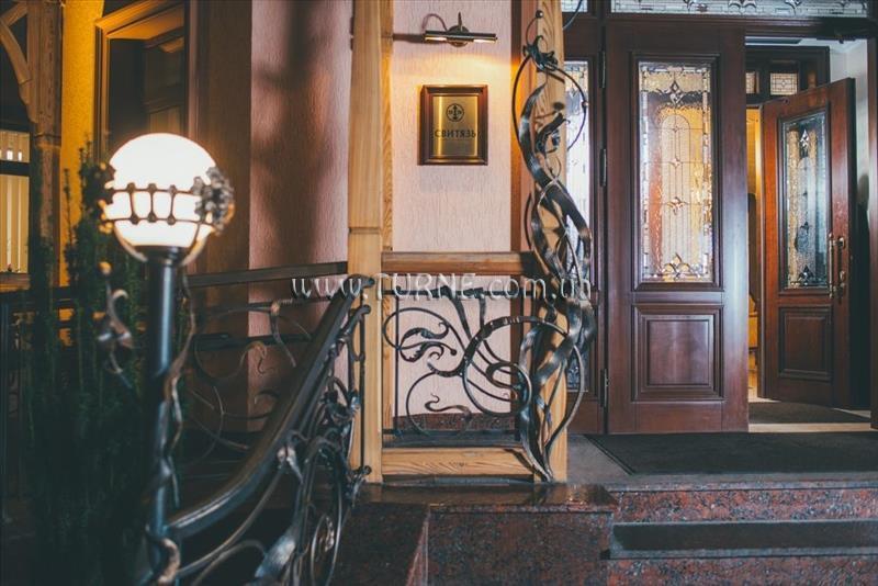 Фото Svityaz Resort