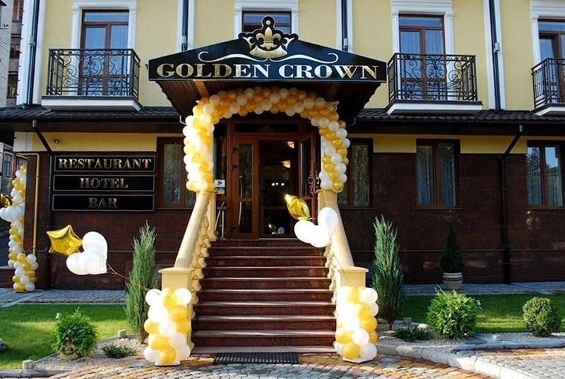 Отель Золотая Корона Трускавец