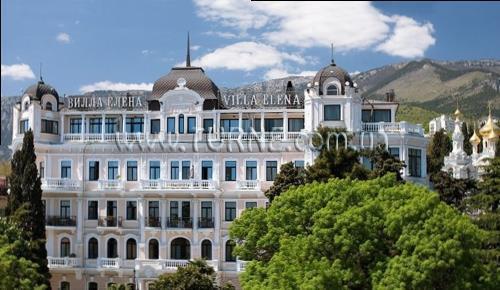 Отель Вилла Елена Украина Ялта