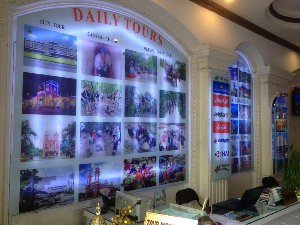 Duna Hotel Вьетнам Хошимин