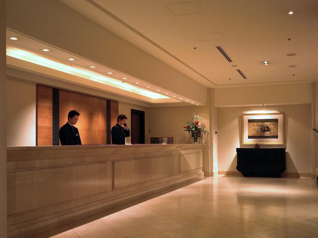 Фото Kyoto Royal Hotel & Spa 4*