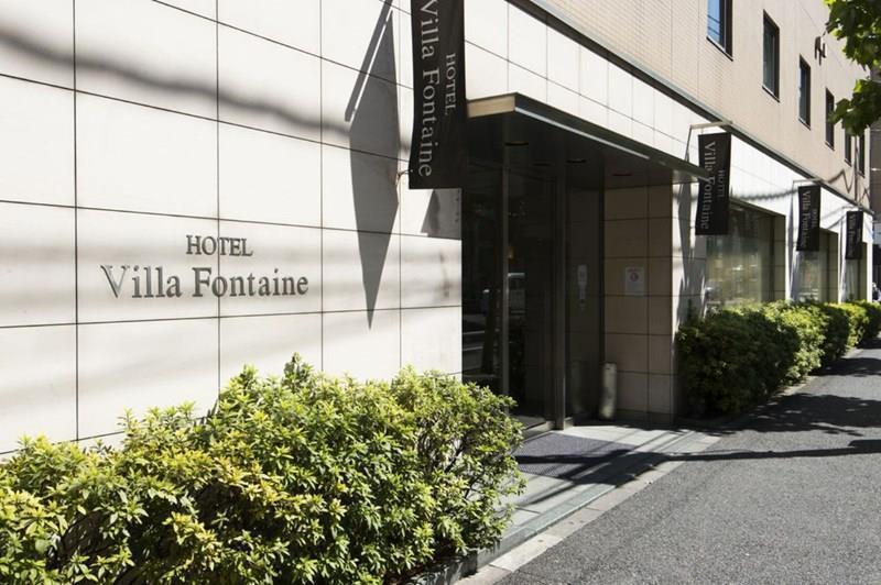 Villa Fontaine Ueno Токио