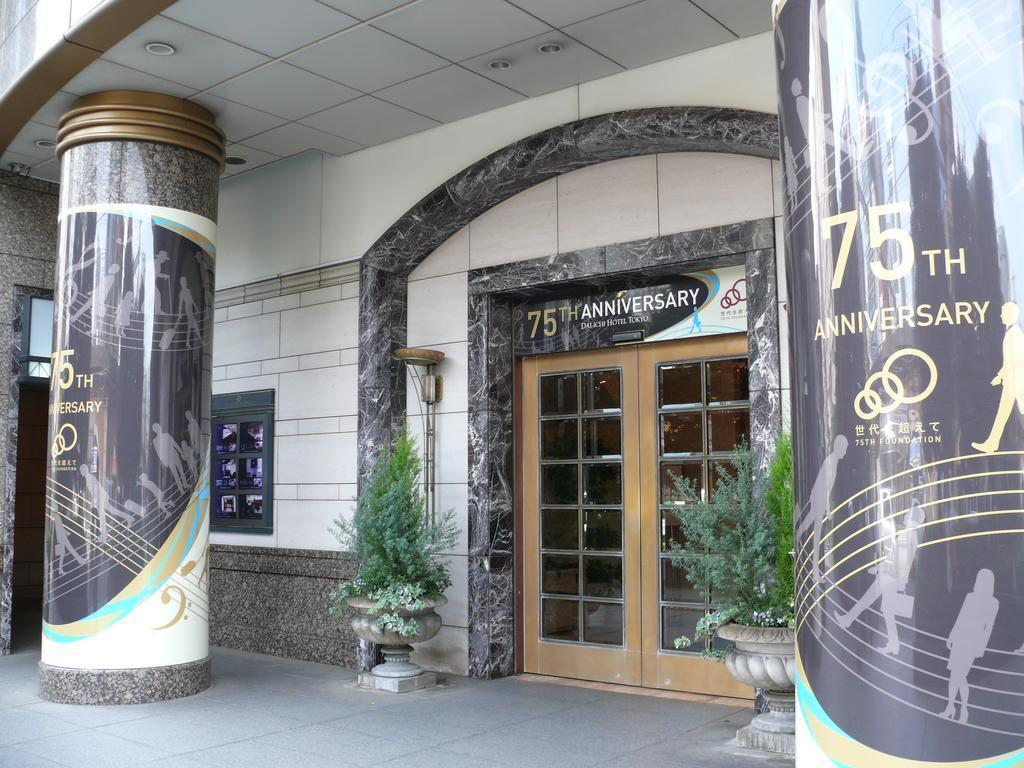 Фото Dai-ichi Hotel Tokyo Токио