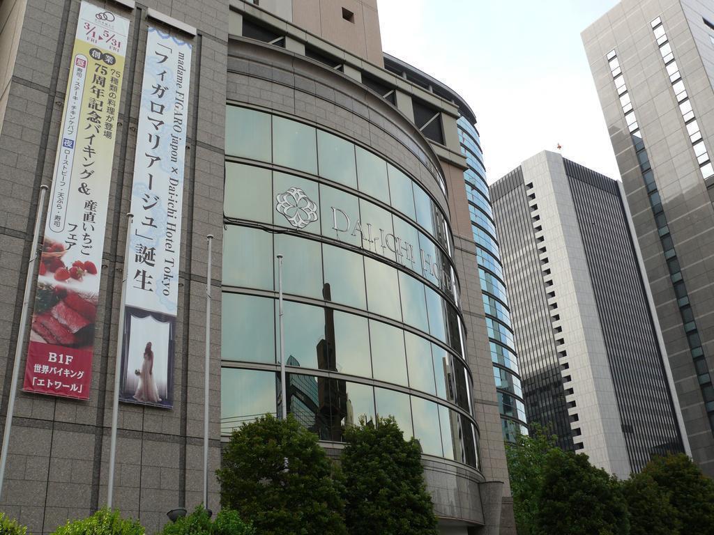 Dai-ichi Hotel Tokyo Токио