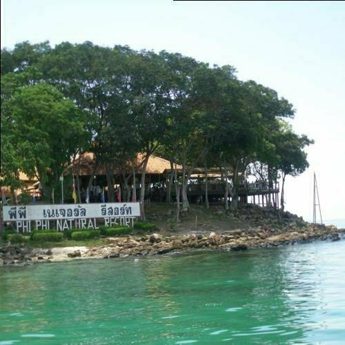 Экзотика острова Пхукет
